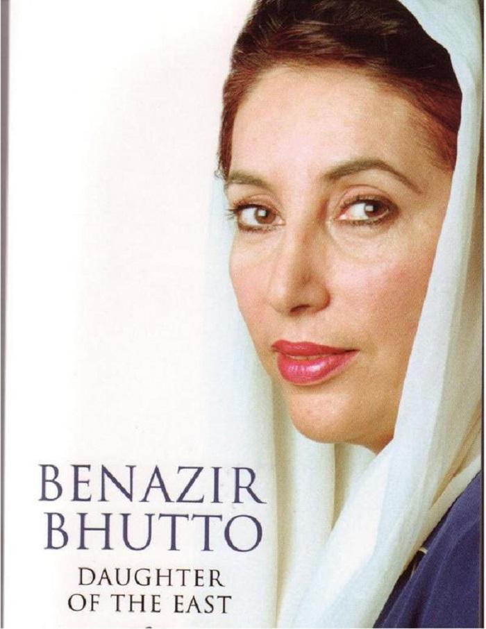 Photo Credit: https://sindhuimages.wordpress.com/2011/12/26/benazir-bhutto-27-december-shaheed-rani/