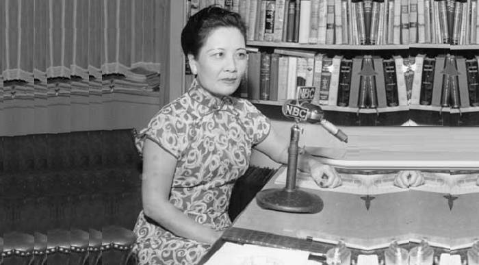 https://commons.wikimedia.org/wiki/File:Soong_May-ling_giving_a_special_radio_broadcast.jpg